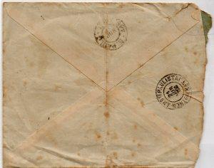21 de Junho de 1910 - B