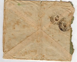 20 de Outubro de 1910 - B