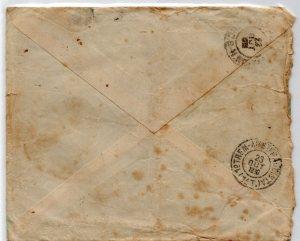 23 de Outubro de 1910 - B