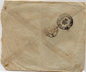 30 de Janeiro de 1911 - B