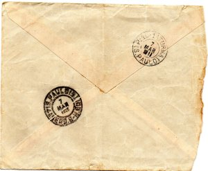 07 de Março de 1911 - B