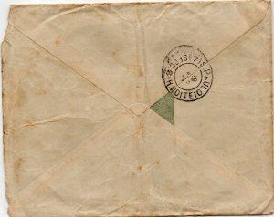 29 de Março de 1911 - B
