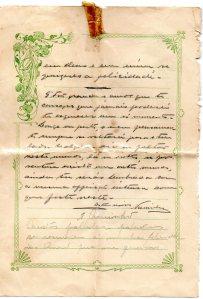 07 de Fevereiro de 1916 - B